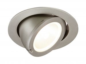 Saxby 10465 Remano Single Recessed Downlight Silver Paint Finish - Requires Control Gear