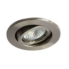 Deco D0031 Hudson GU10 Adjustable Downlight Satin Nickel (Lamp Not Included)